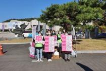 청소년 자원봉사 홍보캠페인