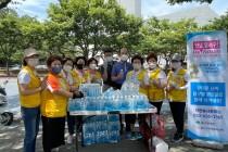 2021 폭염대비 자원봉사활…