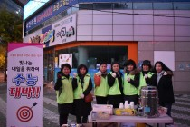 수능 응원 봉사활동