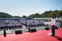 제14회 대구자원봉사박람회 …